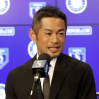 Ichiro Suzuki receives qualification to teach amateurs