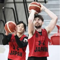 Ryan Rossiter, Kosuke Kanamaru provide big boost in Japan's rout of Taiwan