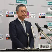 J. League Chairman Mitsuru Murai appears at a news conference announcing the postponement of matches due to COVID-19 on Tuesday at JFA House in Tokyo's Bunkyo Ward. | DAN ORLOWITZ