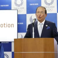 'United by Emotion' selected as  Tokyo 2020 motto