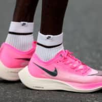 World Athletics approves Nike's controversial  Vaporfly shoes for 2020 Games