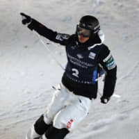 Ikuma Horishima reacts after finishing his run during the World Cup moguls freestyle skiing event on Thursday in Park City, Utah. | AP