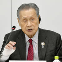 Tokyo 2020 chief Yoshiro Mori speaks at a news conference last week where Olympic organizers met to discuss the coronavirus outbreak. | KYODO