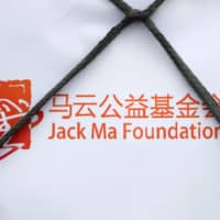 A tag is seen on a consignment of medical donation from Chinese billionaire Jack Ma and Alibaba Foundation to Africa for coronavirus disease testing, upon arrival at the Bole International Airport in Addis Ababa on March 22. | REUTERS