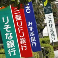 Bank of Japan data released Wednesday shows Japanese households's financial assets rose 3.3 percent from a year earlier to a record ¥1.90 quadrillion as of the end of December.   KYODO