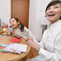 COVID-19 school closures open door for housekeepers and babysitters in Japan