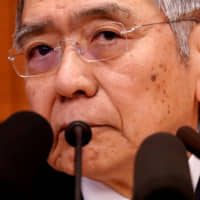 Bank of Japan to downgrade economic view next week, sources say