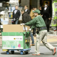 Japan delivery services go 'zero contact' in age of new coronavirus