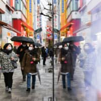 Japan's gross domestic product shrank an annualized 7.1 percent during the October-December quarter as consumers slashed spending. | BLOOMBERG