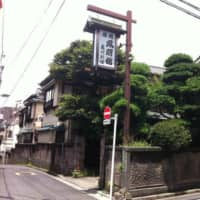Hit by the COVID-19 outbreak, Homeikan, a traditional Japanese-style inn in Tokyo's Hongo District in Bunkyo Ward, is among hotels in the nation trying unconventional approaches to draw customers. | HOMEIKAN