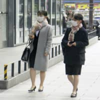 Amid outbreak, Japan firms are revoking informal job offers