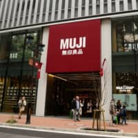 Operator of Muji stores fined for dodging ¥7.5 billion in tax