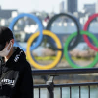 Canceling Olympics would reduce Japan's GDP by 1.4%, study says