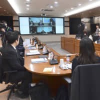 South Korean trade officials in Seoul hold a teleconference with their Japanese counterparts Tuesday to discuss export controls. | KYODO