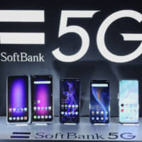 SoftBank will launch its 5G network on March 27, accompanied by a lineup of 5G-ready smartphones. | SOFTBANK / VIA KYODO