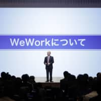 SoftBank Group chief Masayoshi Son speaks about its investment plan for WeWork during a news conference in Tokyo last November. | BLOOMBERG
