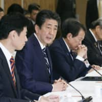 The Council on Investment for the Future, chaired by Prime Minister Shinzo Abe, said Thursday that it will consider ways to promote domestic manufacturing to protect the economy from disruptions caused by the coronavirus outbreak.   KYODO