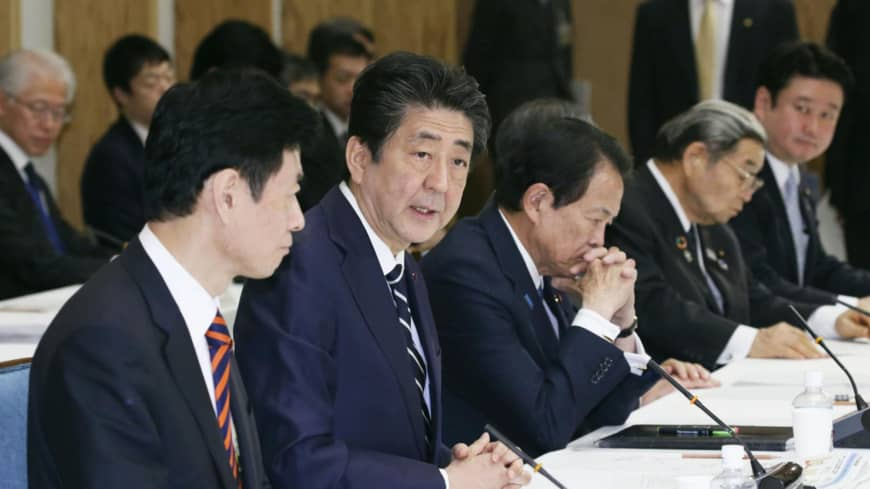 Japan aims to break supply chain dependence on China in light of COVID-19