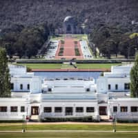 The Australian War Memorial behind the old Parliament House building in Canberra   AFP-JIJI