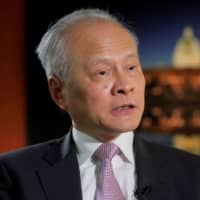 Chinese Ambassador to the United States Cui Tiankai responds to reporters' questions during an interview in Washington in November 2018. | REUTERS