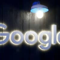 Embedded inside apps such as Instacart and Expedia, Firebase software plays a big role storing data, delivering notifications, logging glitches and tracking clicks. | REUTERS