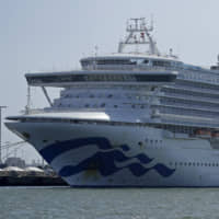 The Grand Princess cruise ship is shown docked at the Port of Oakland on Friday in Oakland, California. | AP