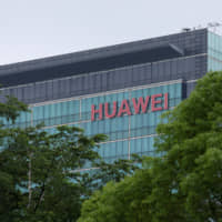 Internal Huawei documents obtained by Reuters could bolster Washington's campaign to check the power of the world's leading maker of telecommunications-equipment. | REUTERS