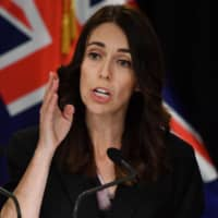 New Zealand Prime Minister Jacinda Ardern speaks to the media on Tuesday. | AFP-JIJI
