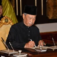 Overlooked no more: 'Malay first' Prime Minister Muhyiddin Yassin takes the reins in Malaysia