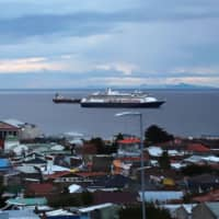 The Zaandam ship cruise in Punta Arenas, southern Chile | AFP-JIJI
