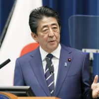 Prime Minister Shinzo Abe speaks at a news conference Saturday. | KYODO