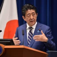 Prime Minister Shinzo Abe speaks at a news conference at the Prime Minister's Office on Saturday. | AFP-JIJI