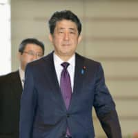 Postponing Olympics 'wise and great,' Trump tells Abe