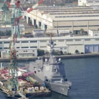 Japan gets seventh Aegis destroyer, with improved SM-3 interceptor