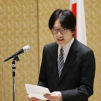 Crown Prince Akishino addresses an awards ceremony for the 16th Japan Society for the Promotion of Science Prize and Japan Academy Medal in Tokyo on Feb. 18. | KYODO