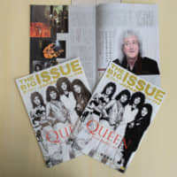 The Queen edition of the recent Big Issue Japan sold 21,000 copies nationwide. | KYODO