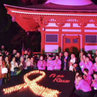 Participants gather for an event marking the fight against breast cancer in Kudoyamacho, Wakayama Prefecture, in October. | KYODO