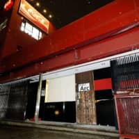 A live music club Arc in the city of Osaka | KYODO