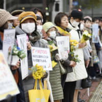 Protesters attend a gathering of the Flower Demo movement against sexual violence in Nagoya on Sunday, International Women's Day. The nationwide movement was triggered by outrage over district court acquittals in several sexual assault cases in March 2019. | KYODO