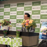 Japan's florists promote 'flower power' for homes as virus spoils party