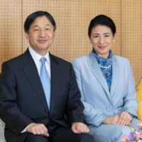 Japanese emperor's state visit to Britain may be postponed