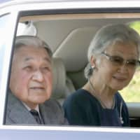 Japan's former emperor and empress move out of palace after 26 years