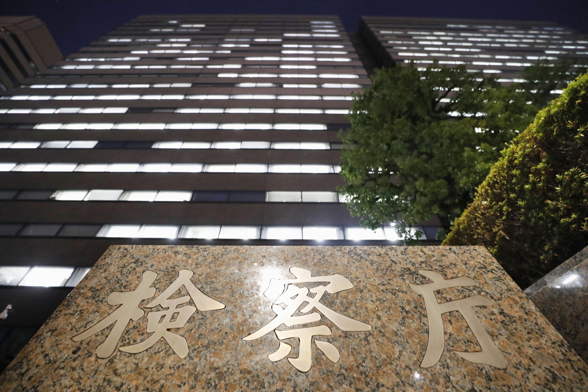 Prime Minister Shinzo Abe's decision to extend the retirement age of one of the top officials at the Public Prosecutor's Office raised questions about the political independence of the body. | KYODO