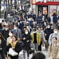 Nearly 20 percent of nursing care service providers in Japan have run out of face masks. | KYODO
