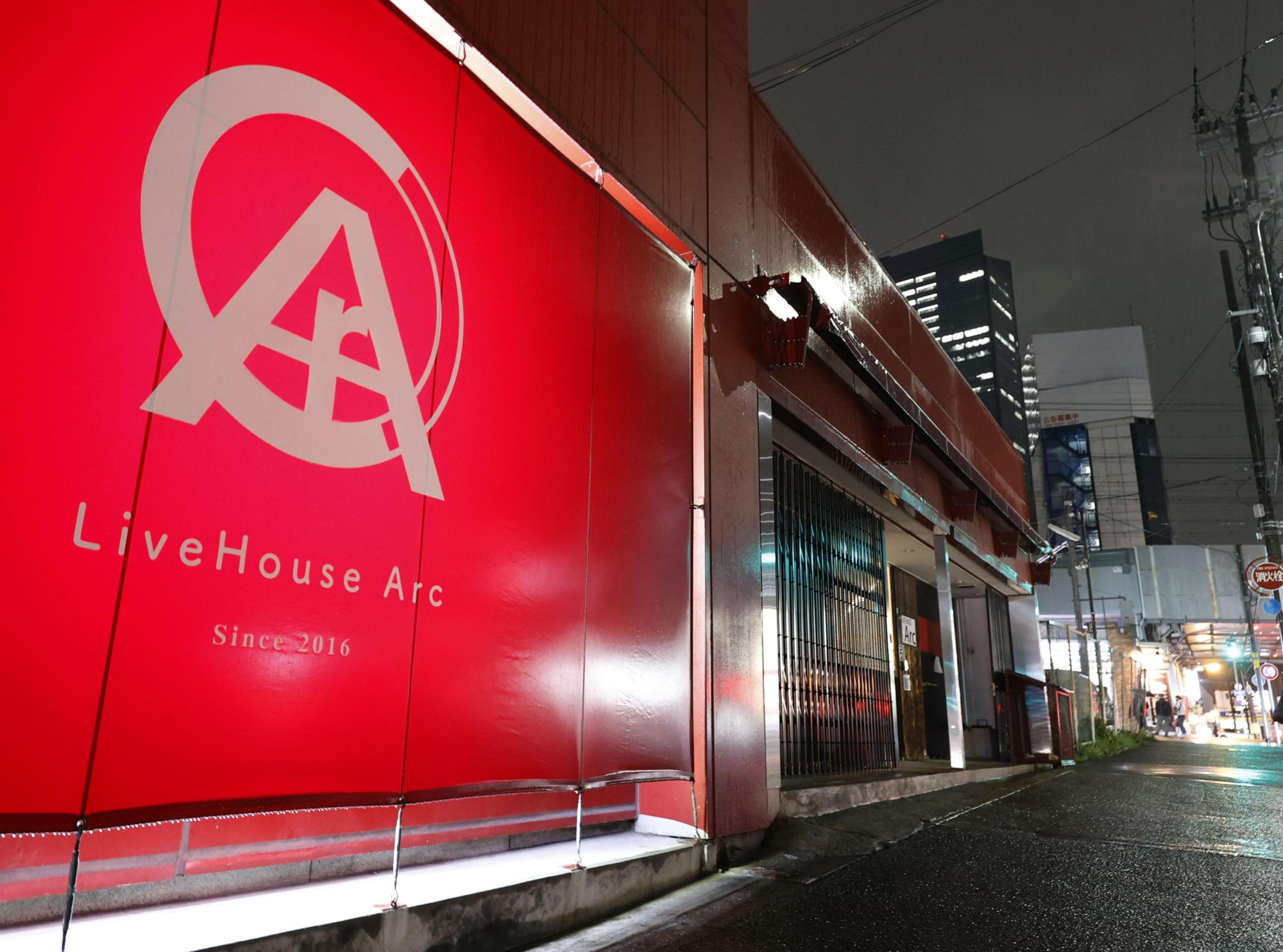 Mass infections of the novel coronavirus are suspected to have taken place at the Arc music club in Osaka. | KYODO