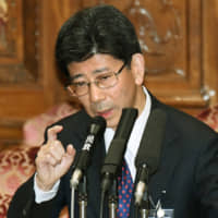 Suicide note reignites Moritomo scandal that rocked Abe administration