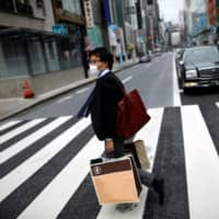 Contagion grows: Tokyo and Chiba report roughly 60 more COVID-19 cases each