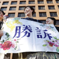 Scrapping acquittal, Nagoya court hands man 10 years for raping daughter