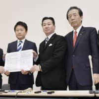Opposition unites behind single candidate in Shizuoka by-election