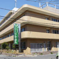 A day care center in Itami, Hyogo Prefecture, where several people were found to be infected with COVID-19 | KYODO